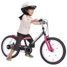 トイザらス限定 18インチ 子供用自転車 ラクショーライダープレミアム グレイスフルビジュー【女の子向け】【送料無料】