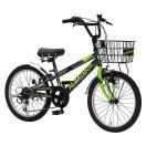 【クリアランス】20インチ 子供用自転車 CTB アルバトロス6S(ガンメタ)【男の子向け】【送料無料】