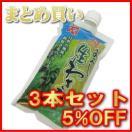 """カネク/特選おろし生わさび""""ビルパック"""" 300g (No.500 ) 【3袋セット】"""