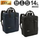 """MANHATTAN PASSAGE マンハッタンパッセージ """"Lux2"""" シティーバックパック (#8550) PC収納 B4サイズ ビジネスリュック"""