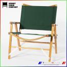 カーミットチェア(男子ごはんで紹介)キャンプ用の椅子のお取り寄せ 太一キャンプグッズ #577