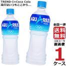 アクエリアス 500ml ペットボトル 【 1ケー...