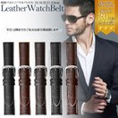 腕時計 ベルト 革 empt高級腕時計のイメチェンに 腕時計ベルト 腕時計バンド 革 腕時計 メンズ (腕時計ベルト 18mm 19mm 20mm 21mm 22mm ) レビ