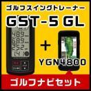 ユピテル ゴルフスイングトレーナー GST-5 ...