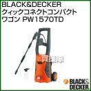 BLACK&DECKER クィックコネクト コンパクトワゴン PW1570TD