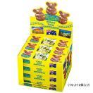 【ポイント10倍】オーストラリア お土産 キュートコアラ チョコレート 12箱セット(オーストラリアお土産チョコレート コアラお土産) ID:E7051051