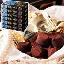 【ポイント10倍】フランス お土産 フランス チョコトリュフ(袋付)6箱セット ID:E7050140