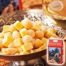 【ポイント10倍】シンガポール お土産 シンガポール チーズ&ナッツ6箱セット(シンガポールお土産 ナッツ チーズ) ID:E7051183