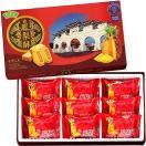 6%OFFクーポン 台湾 お土産 台湾土産 ギフト パイナップルケーキ(袋付) 1箱 食品 菓子 スイーツ ケーキ ID:80654771