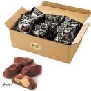 グアム お土産 チョコレート スイーツ chocolate お取り寄せ ギフト グアム お土産 マカデミアナッツチョコレート 45袋セット ID:E7052223