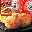 ポイント3倍 大阪 お土産 和菓子 煎餅 お取り寄せ ギフト 大阪土産 たこ焼せんべい (大阪 お土産) ID:76140047