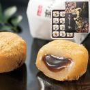ポイント3倍 大阪 お土産 和菓子 餅 お取り寄せ ギフト 大阪土産 大阪黒蜜きなこ餅 (大阪 お土産) ID:76140046