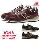 new balance ニューバランス W368 JBK JBR AH レディース