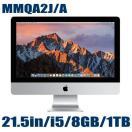 あすつく Apple MMQA2J/A デスクトップ パソコン アップル iMac LEDバックライトディスプレイ  [2300] 21.5インチ MMQA2JA アイマック 液晶一体型