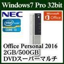 NEC/Win 7/Core i3/2GBメモリ/500GBストレージ/DVDスーパーマルチ/デスクトップパソコン オフィス付き!Mate ML PC-MK37LLZLCNST