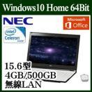 NEC/Win10/Celeron/15.6型/4GB/500GB/無線LAN/ポイント2倍!ノートPC オフィス付き!筆ぐるめ付き!マウス付き!PC-SN16CJSA9-2 ホワイト