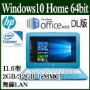 ポイント2倍!あすつく ノートパソコン ノートPC  本体 新品 軽量 KINGSOFT Officeセット HP Win10 Celeron 2GB 32GB 11.6型 Y4G18PA-AAAA Stream 11-y003TU