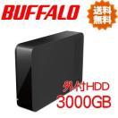 【あすつく】【新品】 BUFFALO 外付ハードディスク 3TB HD-LC3.0U3-BK Windows10対応 USB3.0