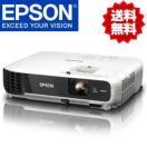 【あすつく】【新品】EPSON  ビジネスプロジェクター EB-S04 液晶プロジェクター 3000lm SVGA
