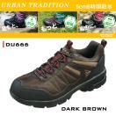 靴 メンズ スニーカー 4E 茶 トレッキングシューズ ダンロップモータースポーツ DU666