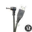 外径4.0mm内径1.7mm直角 DC端子⇔USB(オス)...