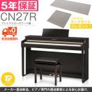 5年保証 KAWAI / カワイ CN27 (CN27R) 電子ピアノ ローズウッド調 マットセットプレゼント