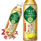 《2ケースセット》 花王 ヘルシア緑茶 ...