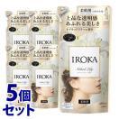 《セット販売》 花王 フレアフレグランス イロカ IROKA ネイキッド センシュアル つめかえ用 (480mL)×5個セット エアリーリリーの香り 送料無料