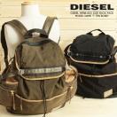 ディーゼル DIESEL リュック 鞄 メンズ レディース 男女兼用 レザー スエード スウェード アクセント ビッグサイズ バックパック BOND