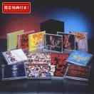 泉谷しげるの新世界/アートオブライブ! CD全10巻