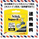 シック スーパーII プラスX 替刃 9個入