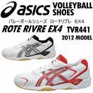 アシックス ASICS バレーボールシューズ ローテリブレ EX4 TVR441/バレーボール/バレーシューズ/2012年モデル(ネコポス不可)