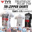 ティア TYR トライアスロン ユニセックス トライジッパーシャツ /TSHT117S/トライアスロンウェア/2017年春夏モデル