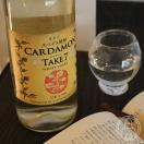 カルダモン TAKE7 テイクセブン 700ml 豊永酒造/熊本県 焼酎