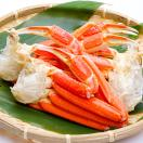ズワイガニ 足 3L-4L サイズ ボイル済み 天然 本 ずわい蟹 約1kg (3肩)