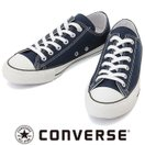 CONVERSE ALL STAR 100 COLORS OX ローカット ネイビー