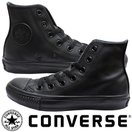 CONVERSE LEATHER ALL STAR HI BKM