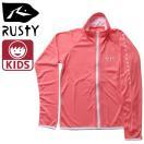 RUSTY無地ラッシュ子供用長袖ピンク色ラッシュガードラスティー968460キッズジュニアボーイズガールズユースジップアップ フードなし
