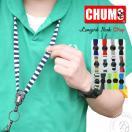 CHUMS チャムス ランヤードオリジナル ネックストラップ
