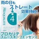 サラサラストレートになりたい!髪のくせ毛やうねりを解決してくれるおすすめのアイテムは?