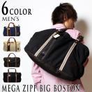 ボストンバッグ メンズ ショルダーバッグ 2Way キャンバス 人気 通学 旅行バッグ アウトドア ボストンバック 大きめ 旅行 キャンパス 春 バッグ かばん