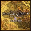 【CD】交響組曲「ドラゴンクエストV」天空の花嫁/すぎやまこういち スギヤマ コウイチ