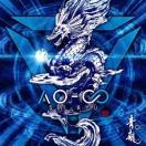【予約要確認】【CD】AO-∞/青龍 セイリユウ