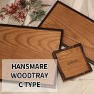 お盆 トレー トレイ 和風 HANSMARE Wood Tr...
