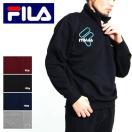 FILA(フィラ)秋冬ハーフジップアップZIPスウェット長袖シャツ 裏起毛 FM3990