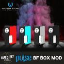 vapesteez pulse bf mod - 【レビュー】ALEADERのスコンカー「funky squonk resin kit」が予想以上に旨くておったまげー