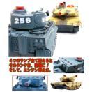 _対戦型バトルタンク 戦車ラジコン 2台セット[送料無料(一部地域を除く)]