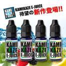 【新作】 KAMIKAZE E-JUICE カミカゼ 15ml ...