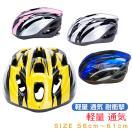 ヘルメット 自転車 子供用 5-15歳向け キッズヘルメット 45-58cm ダイヤル調整 バイザー付き キッズ/ジュニア/こども用/通園/入園祝い X31