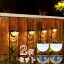 LEDソーラーライト 屋外 壁掛け 明るい led...